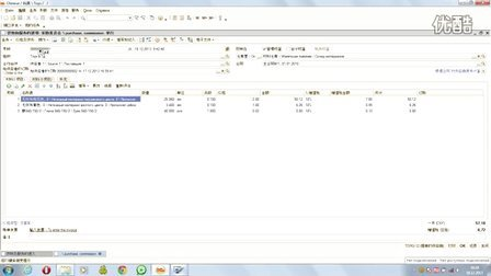1C ERP 材料入库