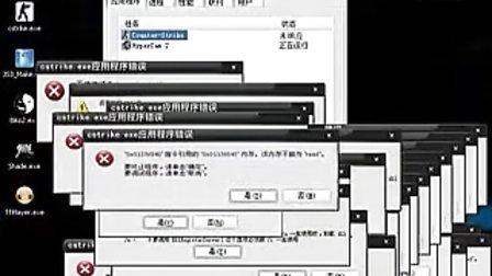 德国boy砸键盘的真相(流畅)_320x240_2.00M_h.264