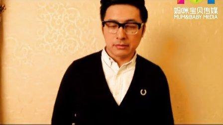 李湘和王岳伦一家人拍摄妈咪宝贝封面