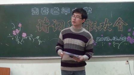 祁宁峰老师的教学