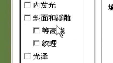 2012 03月01日晚8点风飞老师签名图课录