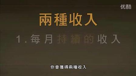 创业致富新选择,美乐家台湾奖金制度qq:944611906