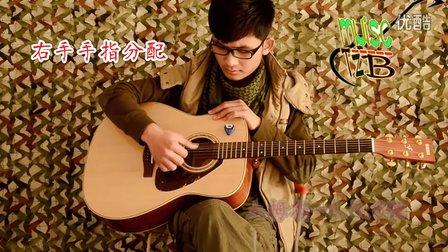 音乐特种兵吉他教学---第二课:右手简单弹奏练习