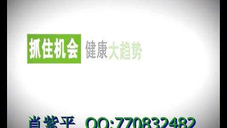 事业机会  <肖紫平:13170625927>
