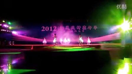 北京水晶球舞表演    北京水晶球演出    北京水晶球舞蹈演出 北京水晶球舞蹈团