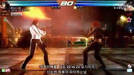 铁拳tt2 小雨vs吉光(抢25)第三段