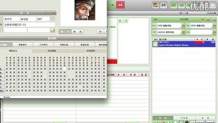 Dynamic slide tab