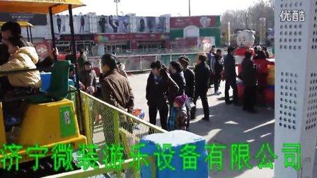 儿童挖掘机 济南省体中心拍摄  90度旋转