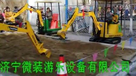 最受欢迎的儿童游乐设备 儿童挖掘机 中国首创