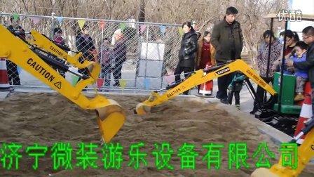 济南平阴玫城公园 微装儿童挖掘机 中国首创