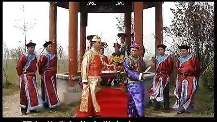 爆笑戏曲小品 宫廷轶事 刘忠河