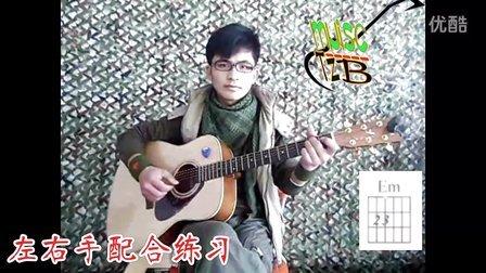 音乐特种兵---第四课:歌曲《星语心愿》吉他弹唱