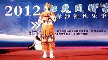 北京二人转表演  北京二人转演出  北京二人转表演