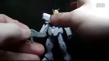 1:144 Victory Gundam Review