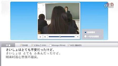 日语学习4