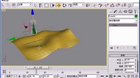 金鹰教程 (超清版) 3DsMax 9.0 36.间隔复制