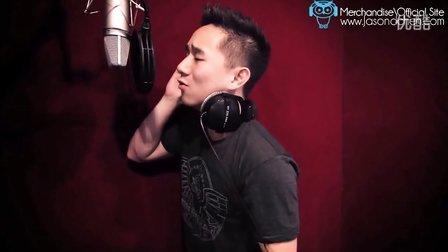 Let Me Love You - Jason Chen