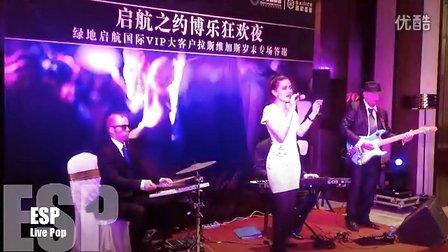 北京外籍演绎,外籍乐队esp,pop