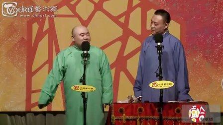 嘻哈包袱铺2014跨年相声专场《返场》崔曙光 耿闿绅