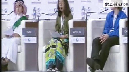 2010全球竞争力论坛3-国际儿童艺术基金会