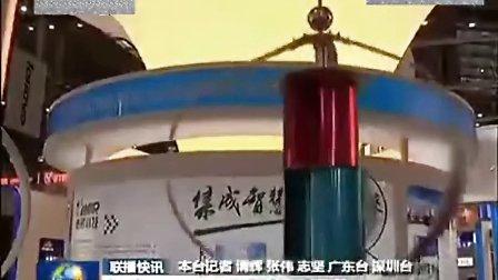 CCTV对泰玛磁悬浮报道
