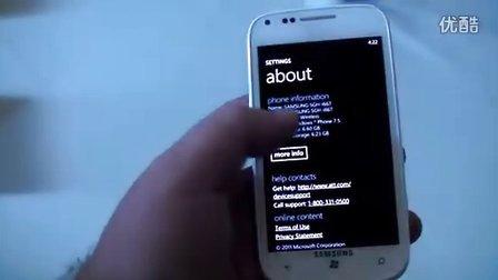 Samsung Focus 2 hands-on