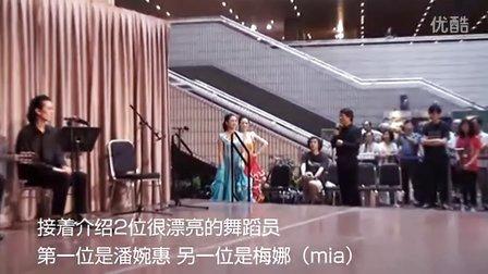 再见我的爱人 sevillanas 香港文化中心20120623 (小蒋吉他)