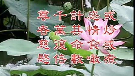 杀生吃肉是地狱业因      (节录自《地藏菩萨本愿经》)三01
