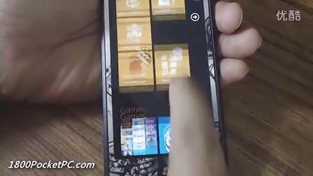 custom SMS tones on Windows Phone