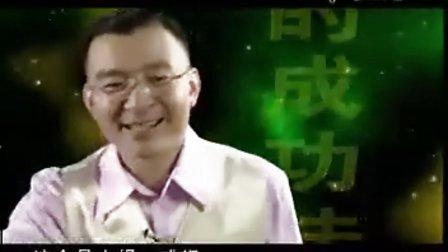 陈安之-创业法则03