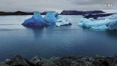 Mono - Legend: A Journey Through Iceland
