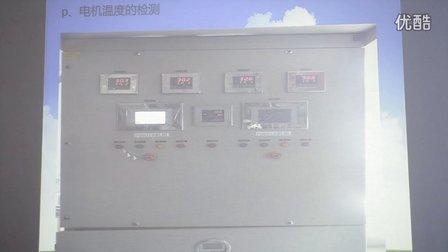 GEA螺杆压缩机培训五