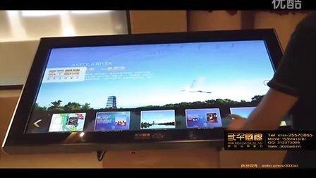 三千盛视项目西安陆港金海岸区位42寸触控台展示系统
