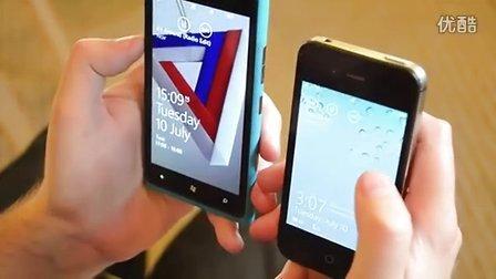 WPDang_Metroon for iOS