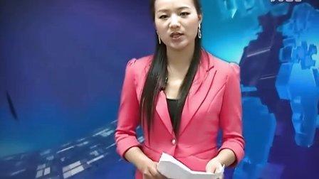 2012上湖南大众传媒学院校园电视台新闻部第三期成品
