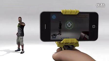 用iPhone玩的真人射击玩具 Laser AppTag 介绍视频