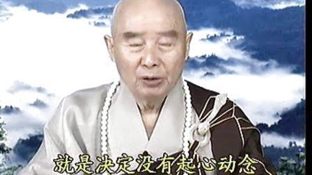 菩萨问明品 (节录自《大方广佛华严经》 慈悲能化解禽流感 二02