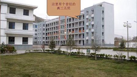 甘谷县第二中学