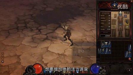 暗黑破坏神3巫医官方详细介绍高清无水印中文版
