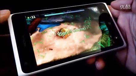 Nokia Climate Mission 3D for Lumia