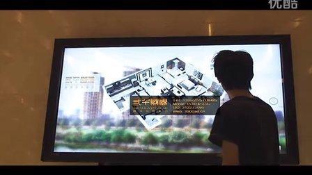 三千盛视项目陆港金海岸户型展示系统-三千盛视