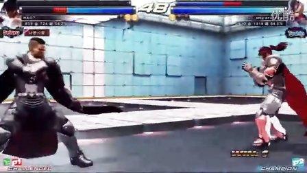 TT2段位战铁拳霸皇战之Hao vs Only_Practice(2)