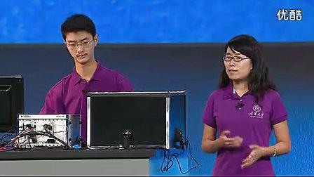 清华大学使用NI LabVIEW创造了三维图像(上)
