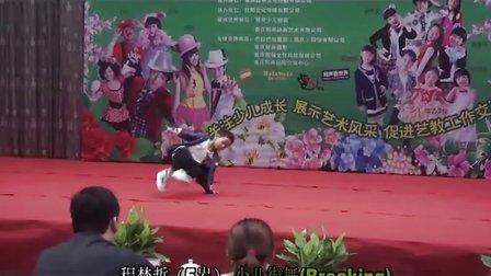 重庆TOPKING少儿街舞组合NOFear在重庆少儿频道六一嘉年华比赛现场