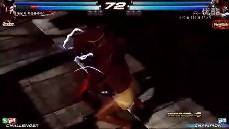 5月4日 铁拳TT2 Ji3moon vs Misty(1)