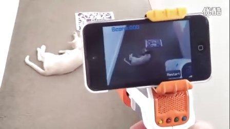 用iPhone玩的真人射击玩具 Laser AppTag 测试视频