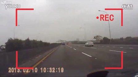 《梦飞分析车祸》之路遇险情急打方向引发车祸