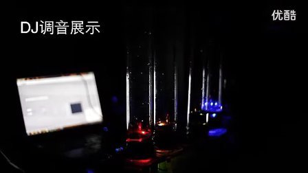 labview参赛视频_水控DJ系统