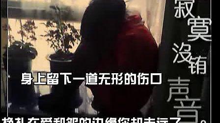伤感视频2014