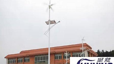 超清厂区内道路风光互补LED灯-广州尚能制造